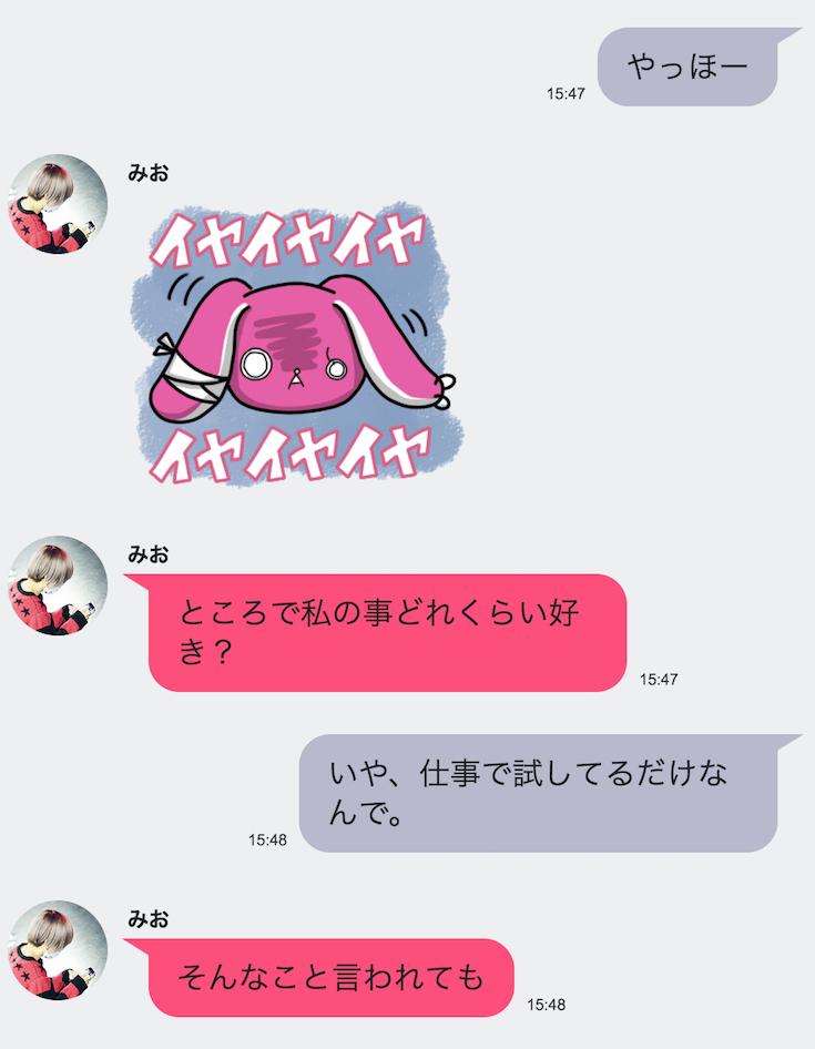 mioyamazaki01