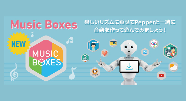 pepper-music_boxes