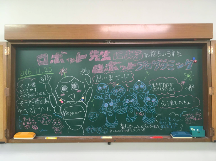 pepper-sota-jugyo-01