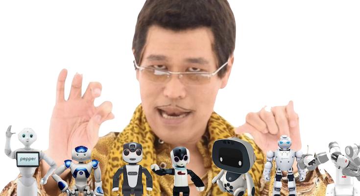 ロボホン、ペッパー、ロボットアームも「PPAP」
