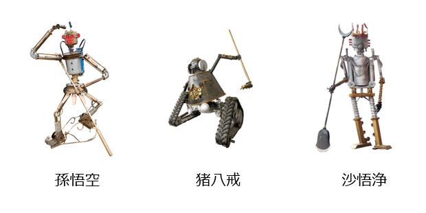 6_mr.Iron_robot _park_03