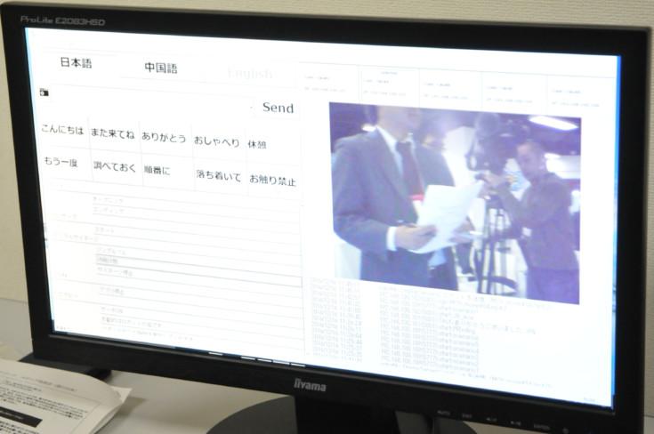 Robovie-Rバックエンド管理画面