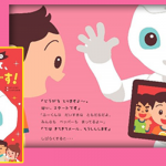 pep-book01