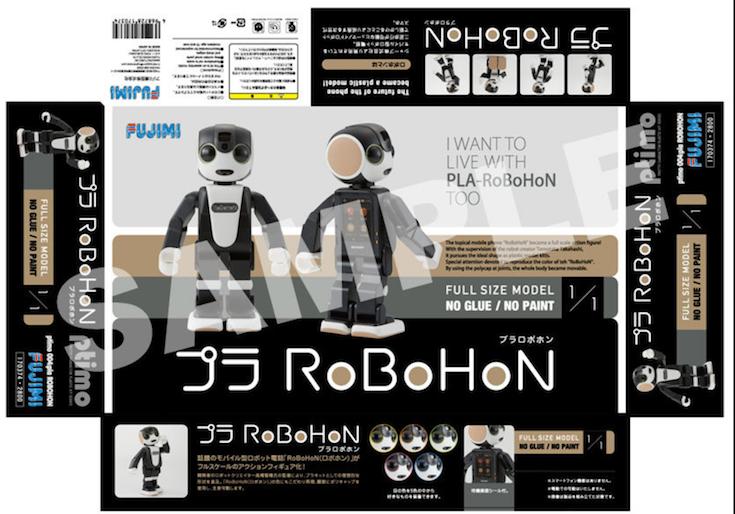 plarobohon01