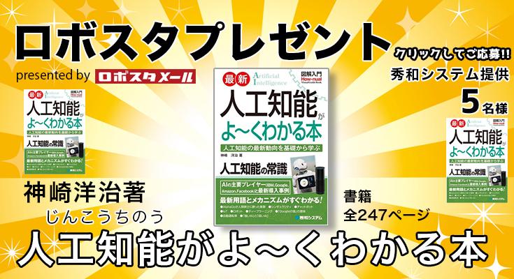 04-present-title-book01