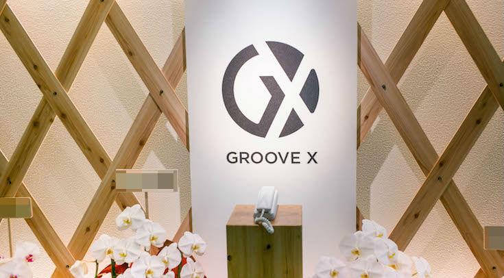 groove x04