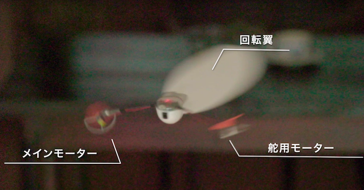 kaede drone02