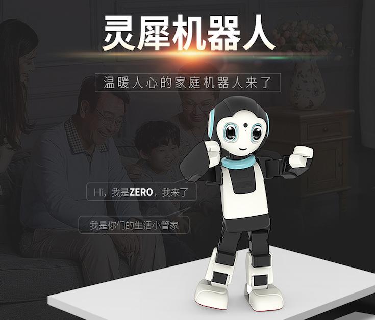 linxbot zero01