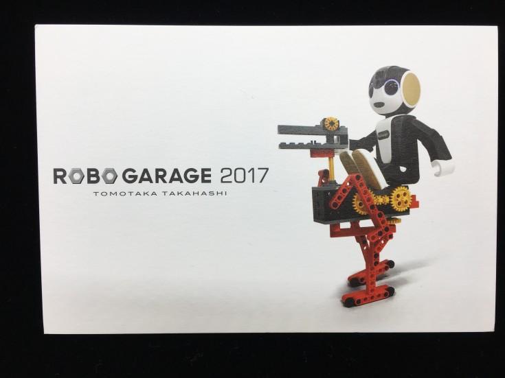 robogarage