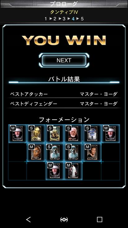 swm-03-21