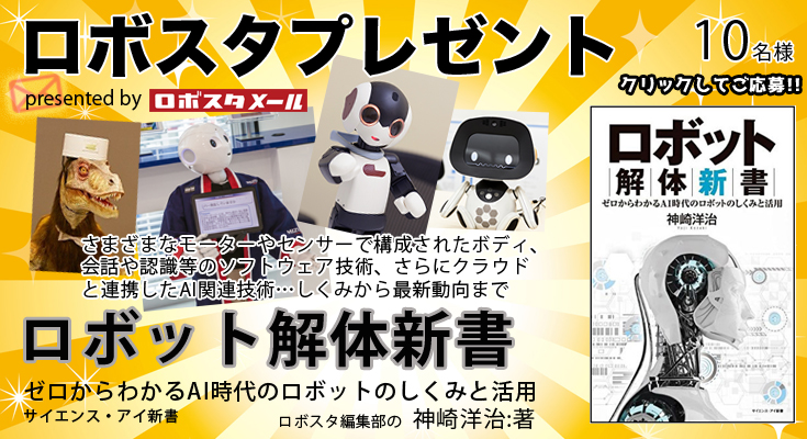 06-present-title-kaitai01