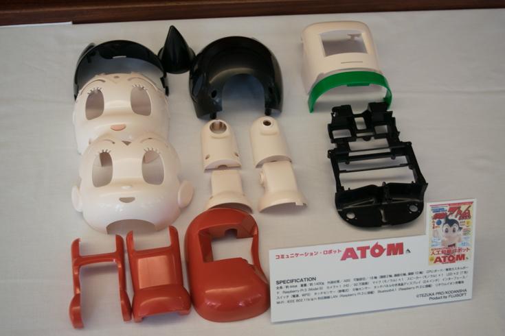 astro-boy-63