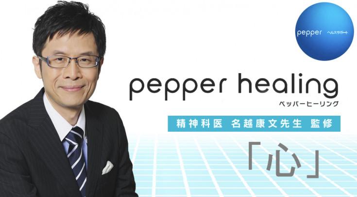 pep2017-43