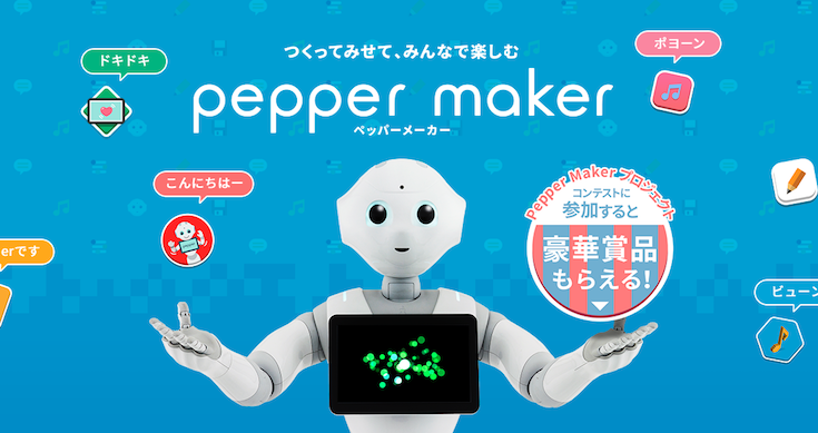 pepper maker