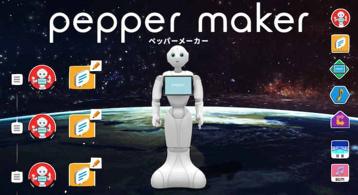 pepper maker