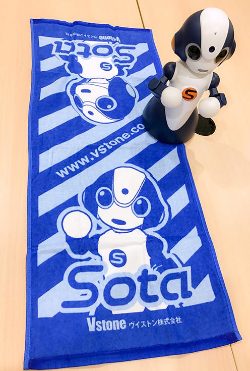08-sota-towel