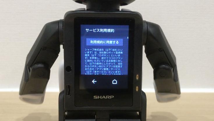 appkanri02