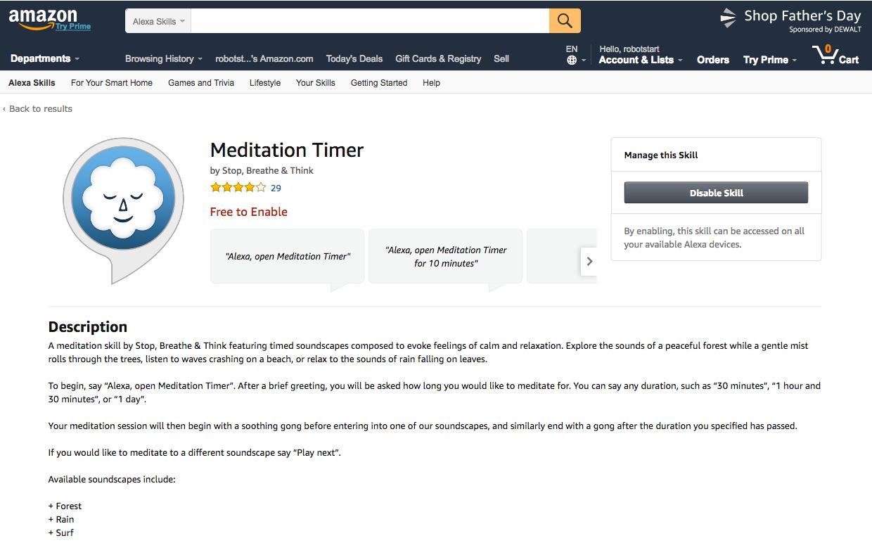 amazon alexaスキル meditation timer でらくらく瞑想 ロボスタ