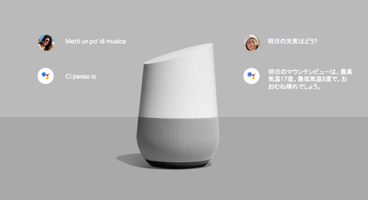Googleアシスタントの進化がすご...