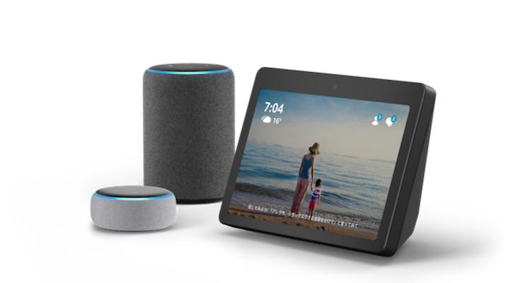 Amazon、Amazon Echoシリーズの新製品を発表。新製品のEcho Subや、日本初登場のEcho Showも