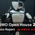 写真100枚を一挙公開「DOCOMO Open House 2018」フォトレポート! by ロボスタカメラ部
