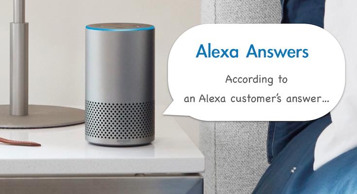 アメリカでalexaの回答をみんなで作る alexa answers がスタート