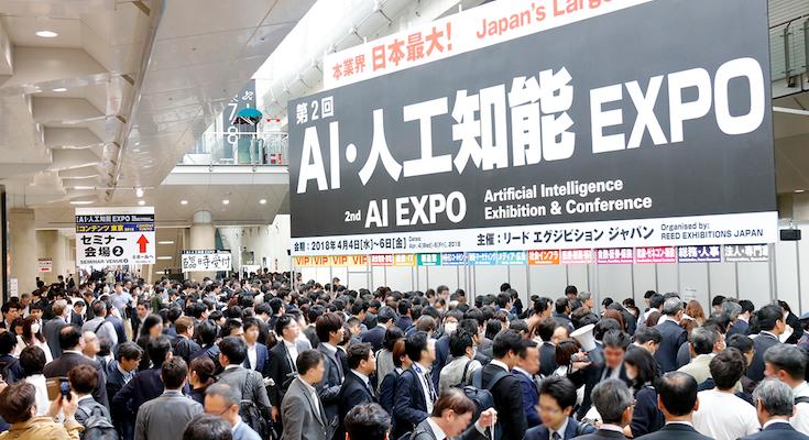 人工知能専門展「第3回AI・人工知能EXPO」は4月3日から3日間開催 ...