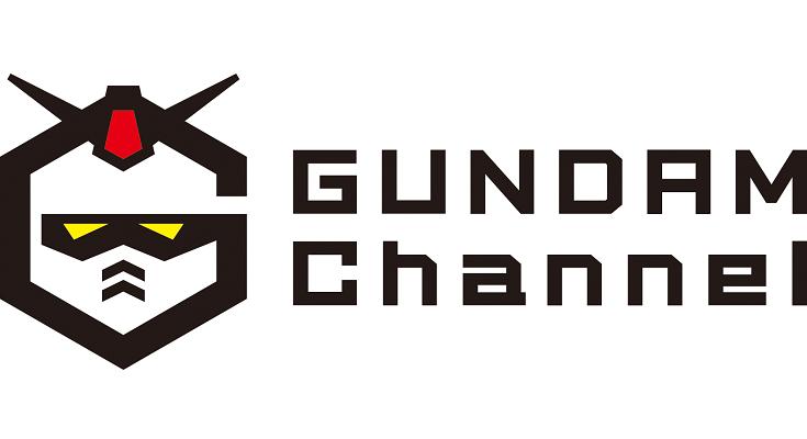 公式YouTube「ガンダムチャンネル」発表!300エピソード以上を随時、最新作も配信!『ガンダムシリーズ』新メディア 発表会