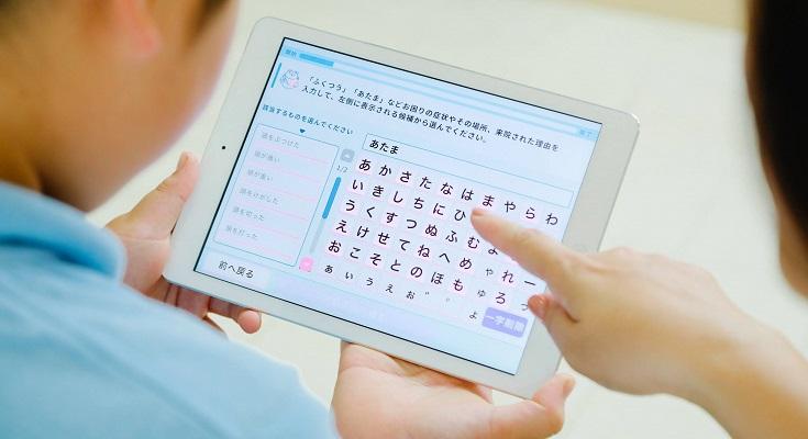 Ubie × NTT東西、非インターネット接続で安全にAI問診Ubieのクラウドサービスが導入できる「閉域VPN ...