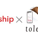 スマートねこトイレ「トレッタ」がペディグリーやカルカンのMars Petcareと提携 2020年秋から日本発ベンチャーが米国進出を狙う
