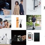 かばんに入るモビリティ「WALKCAR」や手塚AI「ぱいどん」を描くロボットアーム、スマートパジャマなど、蔦屋家電+で展示
