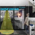 紀ノ国屋がタッチ・トゥ・ゴーの無人決済システムを導入 無人の小型スーパーマーケット「KINOKUNIYA Sutto」目白駅にオープン