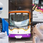 羽田に未来型スマートシティ「HANEDA INNOVATION CITY」オープン、早速行ってきた ロボットや自動運転バスなど先進技術と日本文化がいっぱい