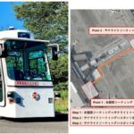 成田空港でZMP製自動運転けん引車の実証実験 インフラに手を加えずに自動運転 運搬用コンテナ4台を牽引して往復