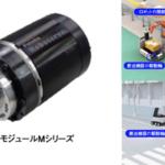 ロボット開発を容易にするオールインワンのモータモジュール「Roboservo」を双葉電子工業が発表