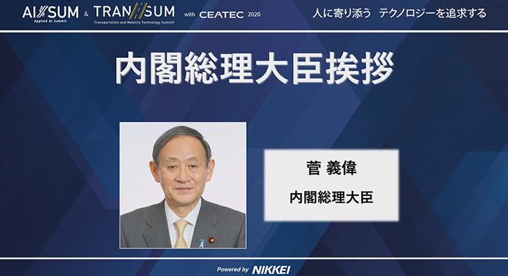 総理 菅 大臣 偉 義