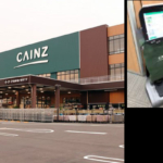 【ホームセンター業界初】カインズ朝霞店が「売り場案内ロボット」を試験導入へ 探している商品の棚まで来店客を案内
