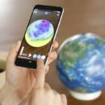 地球儀をスマートフォンでかざすと今の雲・雨・気温をARで表示 最先端の地球儀『ほぼ日のアースボール』11月5日に発売