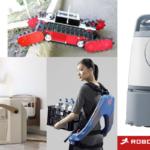 ロボットの導入を神奈川県が最大100万円補助「ロボット導入支援補助金」対象ロボットは19機種に!AI清掃ロボット「Whiz」も