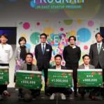 東大発ベンチャーのソナスが独自開発するIoT無線規格「UNISONet」(ユニゾネット)が優秀賞を受賞