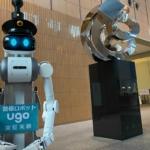 日通本社ビルがアバター警備ロボットを実証実験 Mira Roboticsの次世代型警備ロボット「ugo TS-P」