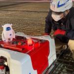 鉄筋結束ロボット「トモロボ」と会話ロボット技術が連携 建ロボテックがAKAのAI音声言語技術を採用 操作方法や予定等を対話で提供