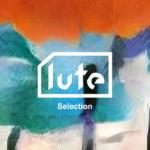 画家のAI「りんな」と人がつくる音楽が融合 音楽動画メディア「lute」でスタート 200人以上の画家の作品から学習