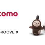 GROOVE XがNTTドコモとの資本業務提携を発表 家族型ロボット「LOVOT」ヘルスケア/メディカルケア分野での事業開拓など視野