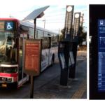 岐阜県「長良川国際会議場前」でスマートバス停の運用開始 ソーラーパネルを搭載し、時刻に合わせ直近の便の時刻を拡大表示