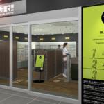 ファミリーマートが丸の内に「無人レジ店舗」を3/31にオープン JR東日本系TOUCH TO GOと連携
