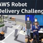 自律移動ロボットを走らせて学生が競う「AWSロボットデリバリーチャレンジ」参加受付中!今年は「初心者部門」も新設
