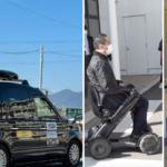 「高齢者の移動をもっと気軽に」つくば市が自動運転車と低速モビリティが連携した移動サービスの実証実験 遠隔監視システムも