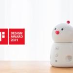 ユカイ工学のコミュニケーションロボット「BOCCO emo」が「iF デザインアワード」を受賞