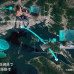 5Gと水中ドローンを活用した漁場遠隔監視のデモを実施 NTTドコモとCFD販売が高解像映像の高速通信に成功